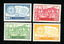 China Stamps # 124-127 XF NH Catalogue Value $59.00