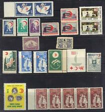 TURKEY 1950-80s COLLECTION OF 24 RED CRESCENT RED CROSS CHARITY STAMPS INCLUDES