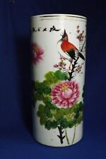 "Antique Chinese Porcelain Wig Stand Cylinder 11"" Hi Vase Bird.Peony Calligraphy"