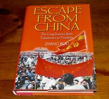 ESCAPE FROM CHINA Long Journey From Tiananmen to Freedom HC/DJ Like New Gift!