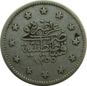 Turkey Ottoman Rich Silver 2 Kuruş 1255 (1839) Sultan Abdülmecid I