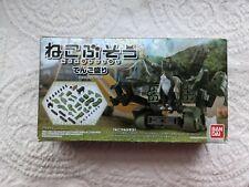 Bandai Neko Busou Tenkomori Plastic Model Kit Open Box Never assembled