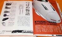 Train Design Art Book in Kyushu Japan book railway rail #0526