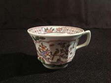 Adams Ironstone Calyx Ware Singapore Bird One (1) Flat Tea Cup No Saucer