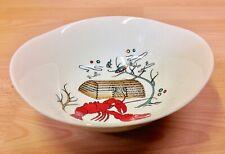 """Fieldings Crown Devon """"Oceania"""" Pattern Medium Bowl."""