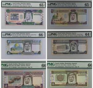 Saudi, P21-26, NICE COMPLETE SET SAR 1,5,10,50,100 and 500 (6Pcs), Graded PMG 66