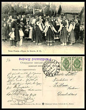 IMPERIAL RUSSIA & RUSSIAN TYPES Types de Russie № 19 - ORIGINAL ca 1906 POSTCARD