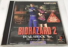 BioHazard 2 Dual Shock Version For Japanese PS1 System  *USA Seller*