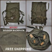 Soviet Army Russian Soldier Duffel Kit Bag Military Backpack Veshmeshok 1980 OTK