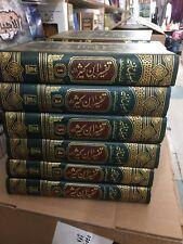 """Tafsir Ibn Kathir 6 Vol Set In Urdu """"best Seller Set 📚 On eBay """""""