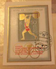 1972, Russia, USSR, 4028, Souvenir Sheet, Used, Olympics