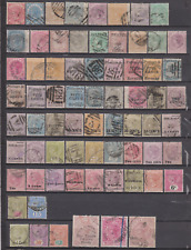 Ceylon 1867/1970's Collection Used