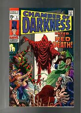 CHAMBER OF DARKNESS  # 2   ( 1969 )   NEAL ADAMS! MARVEL  SHARP COPY!!