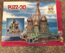 Puzz 3D Three Dimensional Puzzle St, Basil's Cathedral Complete in Original Box
