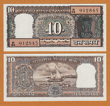 India Rupees 10 ND (1977) Pick-60d Sign 81 (M.Narasimham) UNC