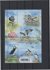 2012- F4656 Ligue pour la Protection des Oiseaux, neuf qualité luxe  (05-007.18)