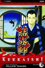 Kekkaishi, Vol. 4, Tanabe, Yellow, Good Condition, Book