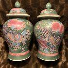 2-Asian 11' Ceramic Ginger jars Jade green flowers Birds Vintage