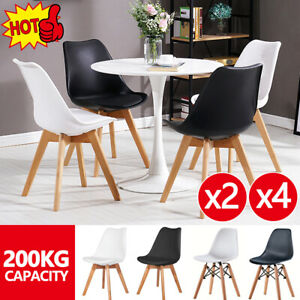 2/4x Dining Chairs Kitchen Table Chair Lounge Room Retro Padded Seat PU Plastic