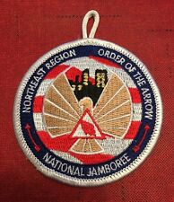 National Jamboree 2005 Northeast Region Order Of The Arrow Pocket Patch OA