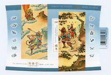 Weeda Canada 2016 VF NH Souvenir Sheet, 2004 Monkey Lunar New Year issue CV $4
