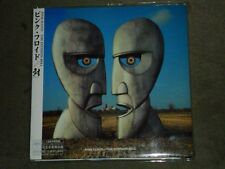 Pink Floyd The Division Bell Japan Mini LP