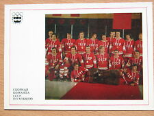 Russian Post Card Ice National Team Hockey Game Stick Command Sport Champion old