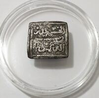 ALMOHADE Empire Abd Al Mu'Min HALF DIRHAM FRACTION ISLAMIC Silver COIN  0.72g