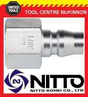"""NITTO MALE COUPLING AIR FITTING WITH 3/8"""" BSP FEMALE THREAD (30PF) – JAPAN MADE"""
