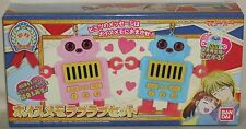 Marmalade Boy Voice Memo Robot Love Love set Resale Goods Pendant Bandai 2015