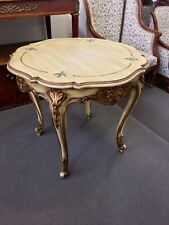 French Style Lamp Table