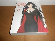 Fruits Basket Collector's Edition Vol. 11 (Yen Press) Manga Book in English