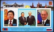 Mongolei Mongolia 2014 Russland Präsident Putin Russia Block 420 B Imperf MNH