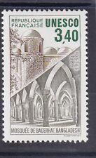 France année 1986 timbre de service UNESCO Mosquée Bagerhat  N° 92** réf 5937