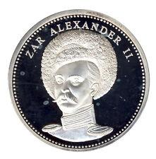RUSSLAND - Zarin ALEXANDER II. - ANSEHEN (9972/911N)
