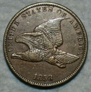 Choice Extra Fine 1858 Small Letters Flying Eagle Cent, Sharp specimen