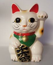 "RARE Chinese Lucky Left Paw Up Waving Ceramic Fortune Kitty Cat 8"" H Adorable"