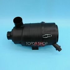1pc new Excavator air filter shell Straight interface For R55-7 R60-7 R80-7