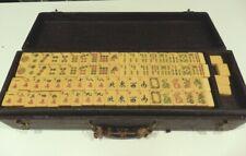 Vintage Mid Century Met Games Bakelite Mah Jong Set 156 Tiles 5 wood racks Case