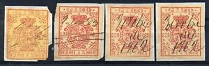 SPAIN = 2 Rl. DE2 001 A 5,000 r. GIRO stamp. 1862 Business Tax. Used on piece.