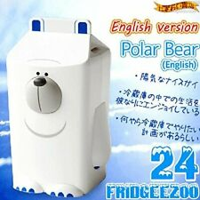 Talking Refrigerator Animals Interactive Electronic Toy Polar Bear