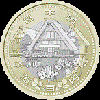 2009 Japan 500 Yen commemorative bimetal UNC Gifu