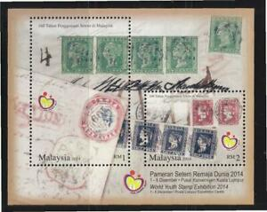 MALAYSIA 2014 WORLD YOUTH STAMP EXHIBITION (INDIA POSTMARK B109) SHEET 2 STAMPS