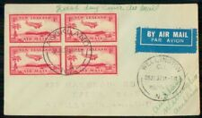 Mayfairstamps New Zealand FDC 1937 Air Mail 1d Plane Over Water Block First Day