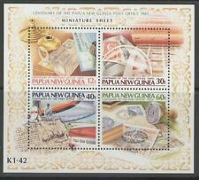 PAPUA NEW GUINEA SGMS511 1985 CENT OF POST OFFICE MNH