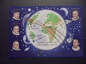 (Nov 167) Jordan stamp block 1964, nbr 9, unused MNH