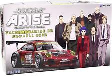 Fujimi model 1/24 NAC Ghost in the Shell ARISE DR Porsche Porsche 911 GT3R JAPAN