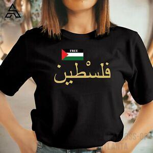 Free Palestine T-shirt Peach Movement Gaza Peach Humanity Freedom War Tops 564 A