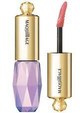 Shiseido Maquillage Essence Glamorous Rouge Neo OR 241 Lipstick Lipgloss