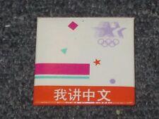 Asian language Olympic souvenir pin